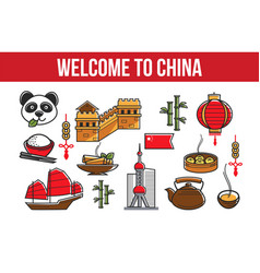 welcome to china national symbols traveling and vector image