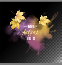 Autumn watercolor splash vector
