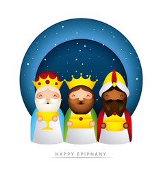 Happy epiphany related vector