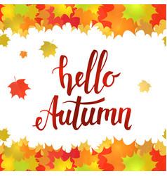 Hello autumn horizontal seamless border vector