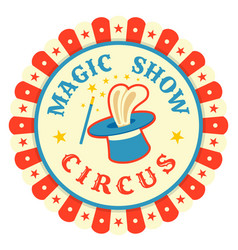 magic show round banner with wavy striped edges vector image