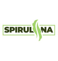 Spirulina seaweed organic food for detox vector