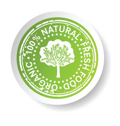 organic icon with tree vector image