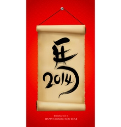 Traditional Chinese Scroll With Happy Chinese New vector image vector image