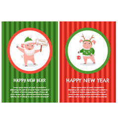 cartoon pig in green hat and in santa claus beard vector image