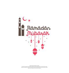 ramadan mubarak typography for islamic design vector image