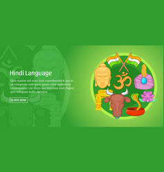 hindi language banner horizontal cartoon style vector image