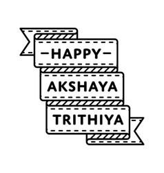 Happy Akshaya Trithiya greeting emblem vector