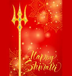 Happy shivaratri greeting card vector