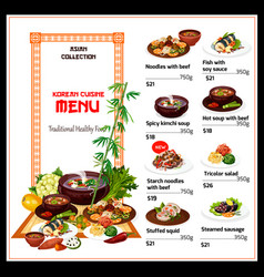 korean cuisine menu national food vector image