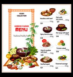 Korean cuisine menu national food vector