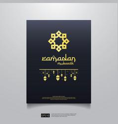 ramadan mubarak typography with islamic mandala vector image