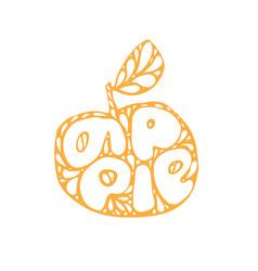 Orange apple silhouette fresh fruit typography vector