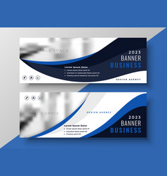 blue wavy business banner template vector image