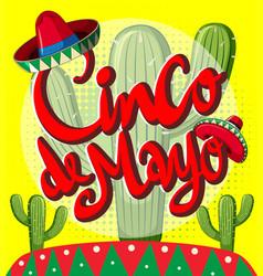 Cinco de mayo card template with cactus plants vector