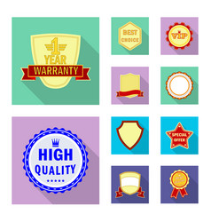 emblem and badge icon vector image