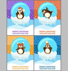 Merry christmas penguins in glass ball toys set vector