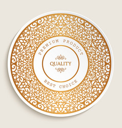Premium quality label with gold border vector
