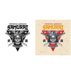 samurai skull and crossed katana swords emblem vector image