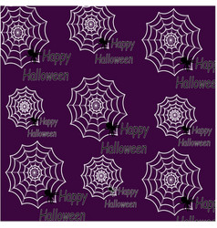 Spider web pattern for your design happy vector