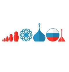 Russia Icon set vector image