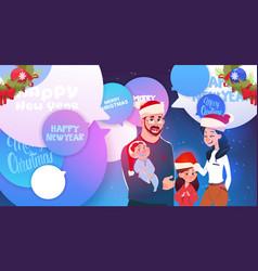 happy family wearing santa hats over merry vector image