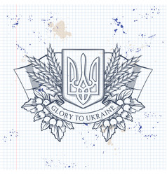 sketch ukrainian emblem and flag vector image