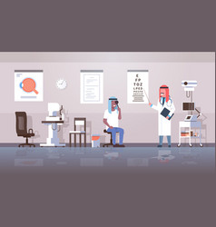 Arab ophthalmologist checking african arabic man vector