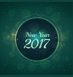 new year 2017 beautiful background vector image vector image
