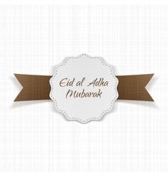 Eid al-Adha Mubarak paper Label vector
