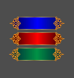 Islamic banner design set stock image vector
