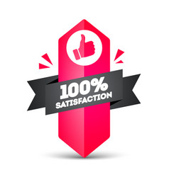 100 percent satisfaction label modern web banner vector image