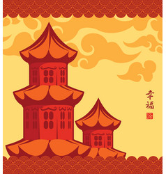 Chinese landscape with a pagoda and a hieroglyph vector