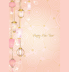 Pink lantern with white butterfly border vector