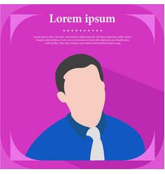 professional profile icon male portrait flat vector image
