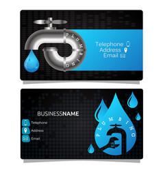 Business card for plumbing repair vector