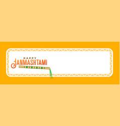 Happy janmashtami banner with lord krishna flute vector