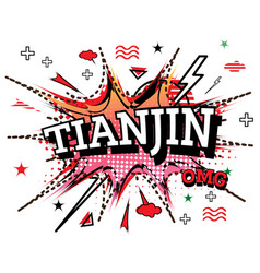 tianjin comic text in pop art style isolated on vector image