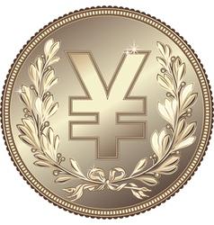silver Money Yuan or Yen coin vector image vector image