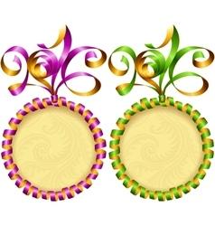 New Year 2016 circle frame set vector image vector image