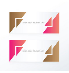 Banner abstract pink brown vector