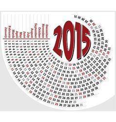 Calendar 2015 - Spiral 1 vector image