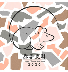 chinese new year rat 2020 abstract shape card vector image