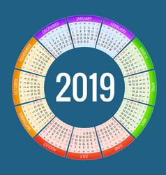 Colorful round calendar 2019 design print vector