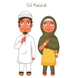 Cartoon islamic man and woman in aadab pose vector