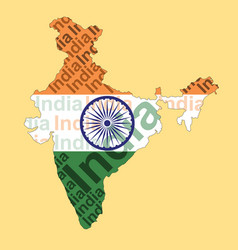 India flag in indian map vector
