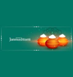 Nice happy janmashtami festival banner with dahi vector