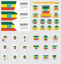 SET ethiopia vector image