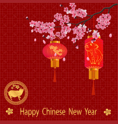 Chinese new year two red lights on a cherry vector
