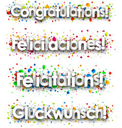 Congratulations banner with colorful confetti vector